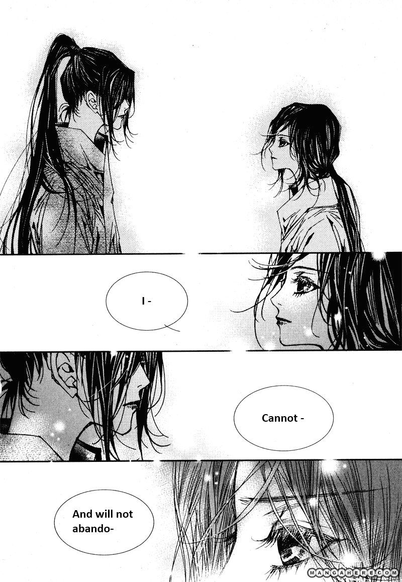 Yeonmo 20.3 Page 2