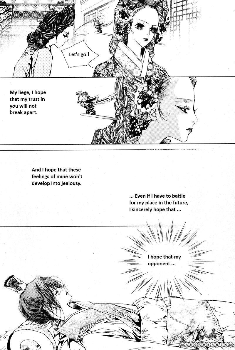 Yeonmo 22.3 Page 2