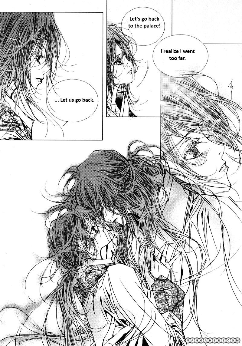 Yeonmo 23.3 Page 1