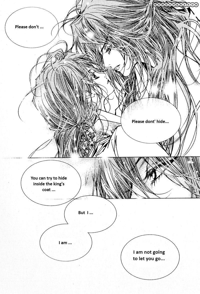 Yeonmo 23.3 Page 2