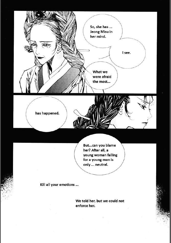 Yeonmo 26.2 Page 1