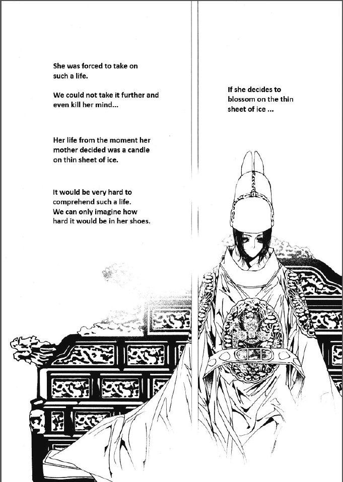 Yeonmo 26.2 Page 2