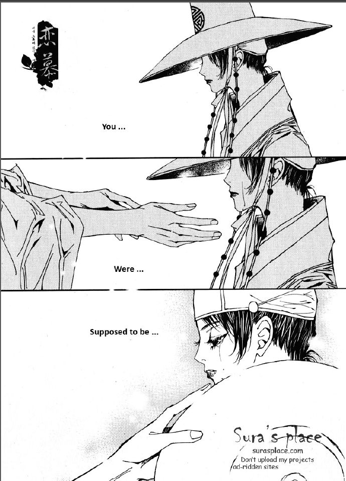 Yeonmo 27.1 Page 1