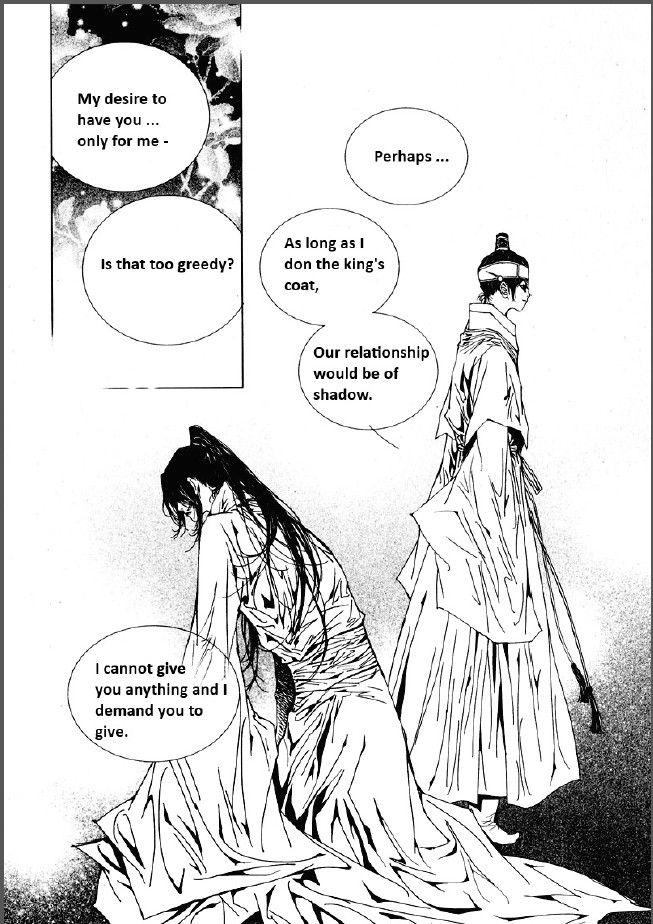 Yeonmo 27.2 Page 2