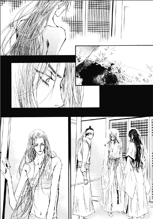 Yeonmo 30.2 Page 2