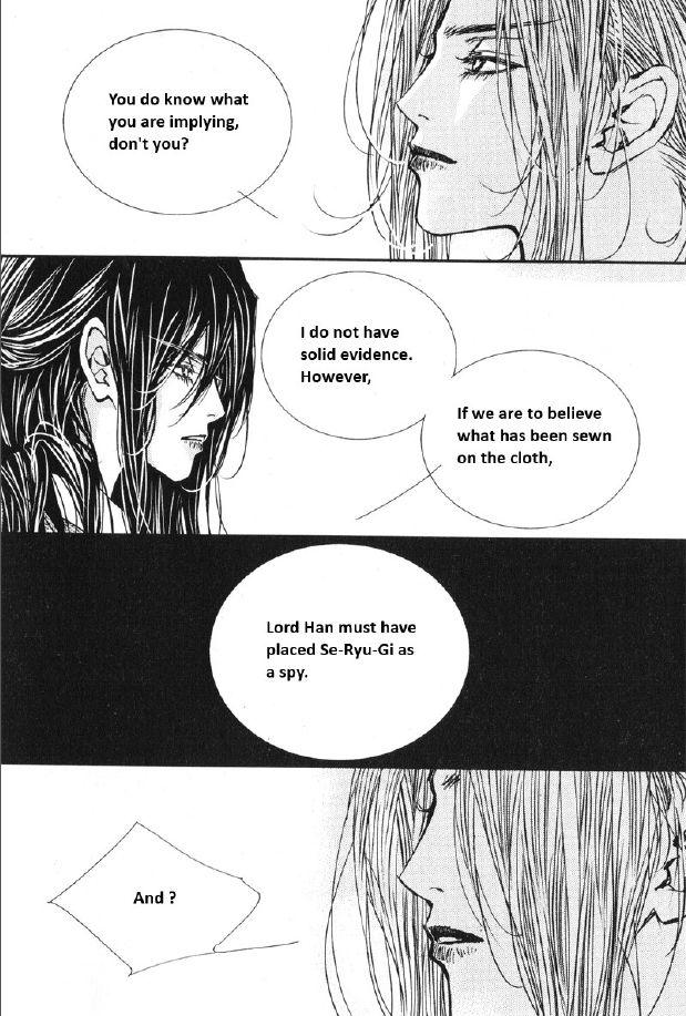 Yeonmo 31.1 Page 2