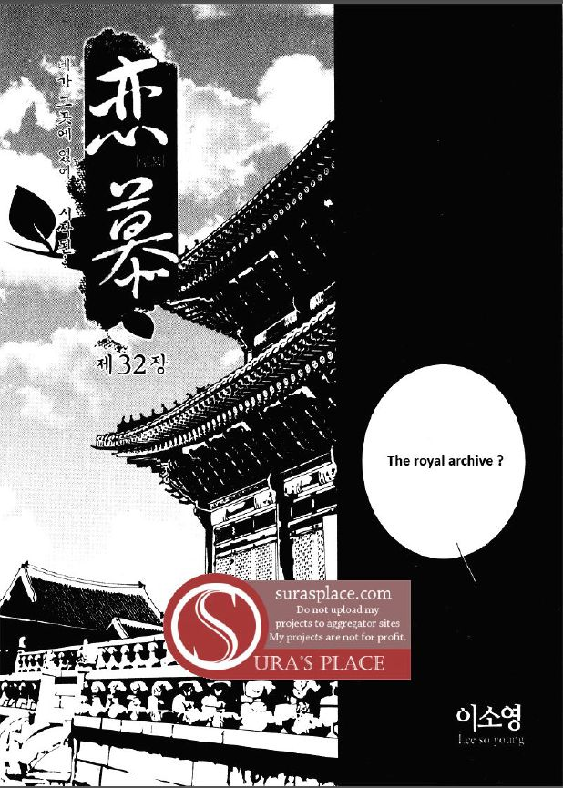 Yeonmo 32.1 Page 1